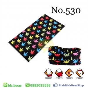 ผ้าบัฟ - No.530