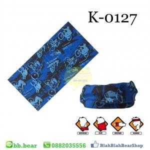 ผ้าบัฟ - K0127
