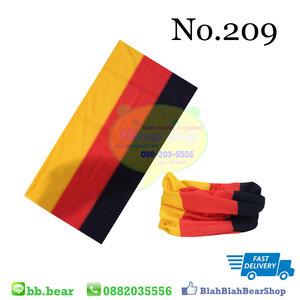 ผ้าบัฟ - 209