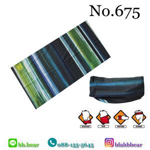 ผ้าบัฟ - No.675