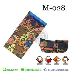 ผ้าบัฟ - M-028