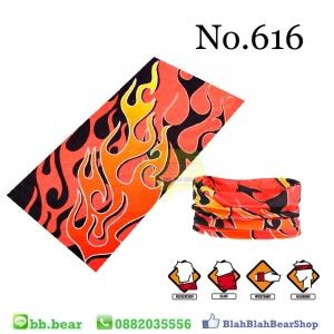 ผ้าบัฟ - No.616