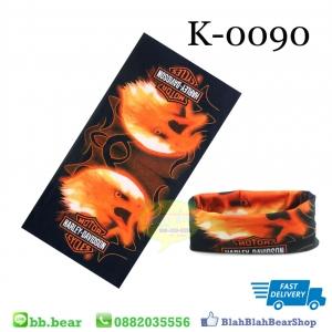 ผ้าบัฟ - K0090