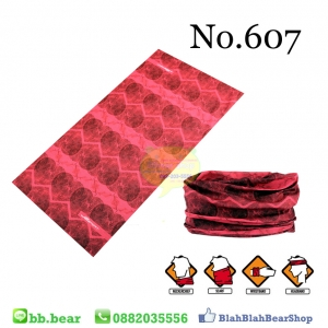 ผ้าบัฟ - No.607