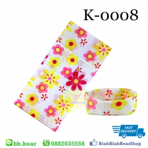 ผ้าบัฟ - K0008