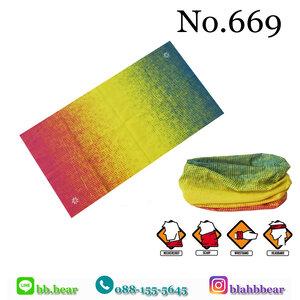 ผ้าบัฟ - No.669