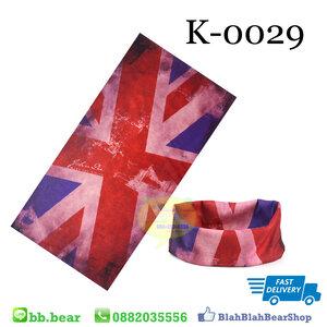 ผ้าบัฟ - K0029