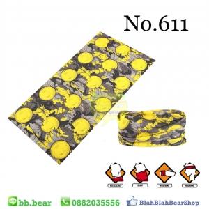 ผ้าบัฟ - No.611