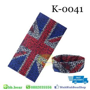 ผ้าบัฟ - K0041