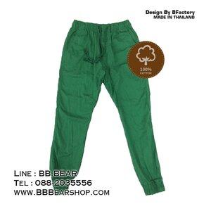 กางเกงขายาว กางเกงขาจั๊ม Jogger Pants (สีเขียว)