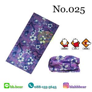 ผ้าบัฟ - 025