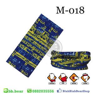 ผ้าบัฟ - M-018