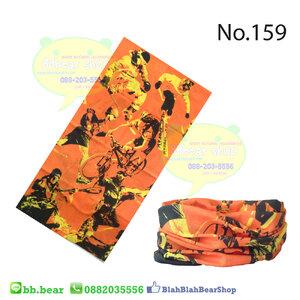 ผ้าบัฟ - 159