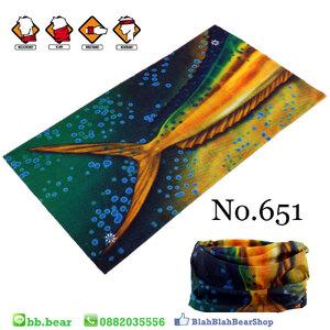 ผ้าบัฟ - No.651