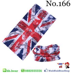 ผ้าบัฟ - 166