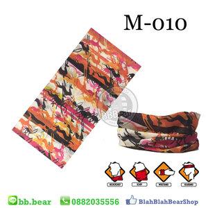 ผ้าบัฟ - M-010