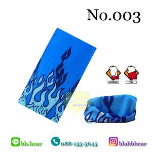 ผ้าบัฟ - 003