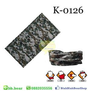 ผ้าบัฟ - K0126