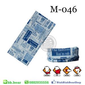 ผ้าบัฟ - M-046