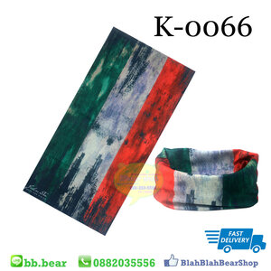 ผ้าบัฟ - K0066