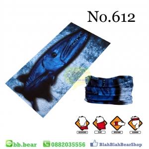 ผ้าบัฟ - No.612