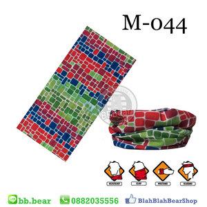 ผ้าบัฟ - M-044