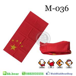 ผ้าบัฟ - M-036