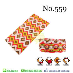 ผ้าบัฟ - No.559