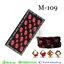ผ้าบัฟ - M-109 thumbnail 1