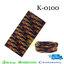 ผ้าบัฟ - K0100 thumbnail 1