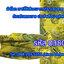 ผ้าบัฟ - 380 thumbnail 1