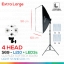 NEW 4 HEAD CLS SOFTBOX 60x90 - L210 ขนาด 60x90 ซม.ชุดไฟถ่ายภาพสินค้ากำลังสูง (NEW 2017 MODEL) thumbnail 1