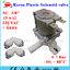 """โซลินอยด์วาล์วพลาสติก 3/8""""(3 หุน) 220VAC (NC) Plastic Solenoid Valve เดือยเสียบ+ข้องอ"""