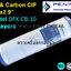 """ไส้กรอง 2 ชั้น CIF 10"""" x 2.9"""" Diamond Flow Pentek USA"""