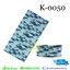 ผ้าบัฟ - K0050 thumbnail 1