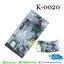 ผ้าบัฟ - K0020 thumbnail 1
