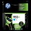 HP 955XL ตลับหมึกอิงค์เจ็ท สีฟ้า High Yield Cyan Original Ink Cartridge (L0S63AA)