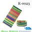 ผ้าบัฟ - K0023 thumbnail 1