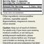 inositol เพิ่มคุณภาพรังไข่ และแก้ปัญหา PCOS thumbnail 2