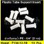 """อินเสิร์ทเสริมท่อน้ำ 1/4"""" Plastic tube support insert 10 pcs."""