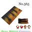 ผ้าบัฟ - No.565 thumbnail 1
