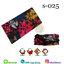 ผ้าบัฟ S-0025 thumbnail 1