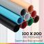 Microsheet 100 x 200 cm เลือกสี แผ่นไมโครชีทฉากหลังถ่ายภาพสินค้า thumbnail 1