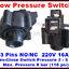 "Low Pressure Switch (สวิทช์ความดัน 3 ขา) ข้อต่อเกลียวหมุน 1/4"" (2 หุน)"