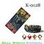 ผ้าบัฟ - K-0128 thumbnail 1