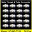 ข้อต่อตรง (3/8MIP X 1/4OD) Plastic สวมเร็ว Speed Fit 50 pcs.