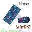 ผ้าบัฟ - M-039 thumbnail 1