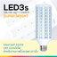 LED3s 5500K หลอดไฟLEDแสงขาวสำหรับถ่ายภาพโดยเฉพาะ thumbnail 1