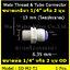 ข้อต่อตรง (1/4MIPx1/4OD) Plastic สวมเร็ว Speed Fit