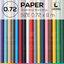 PAPER BACKDROP 72 ฉากกระดาษขนาด 0.72 x 11 เมตร (ใช้กับโครงฉาก M) thumbnail 1